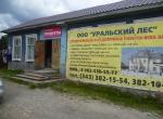 Сеть агентств недвижимости АБСОЛЮТ 70000840 72